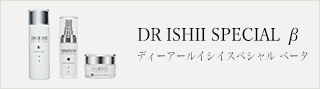 DR ISHII SPECIAL β