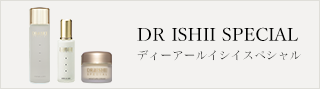 DR ISHII SPECIAL